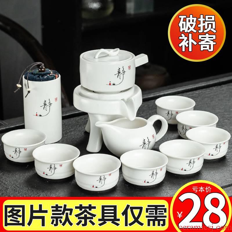 Hui shi automatic tea set suit creative contracted kung fu tea set automatic rotating water tea ceramic teapot teacup