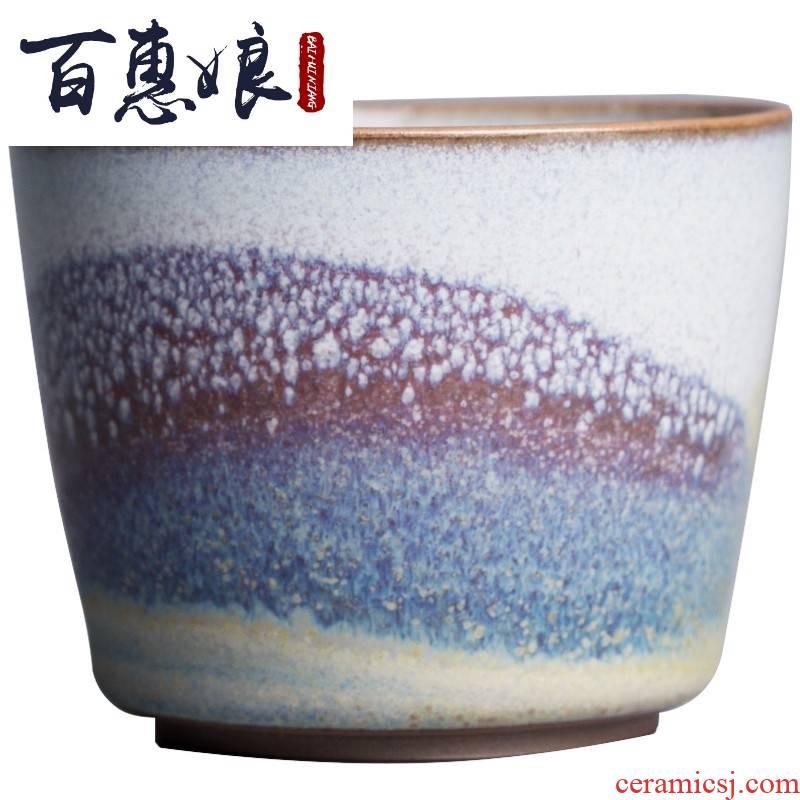 (niang xiao - fei ren shenhou jun porcelain up with jun glaze sample tea cup carbon'm master hand - made tea masters cup collection level
