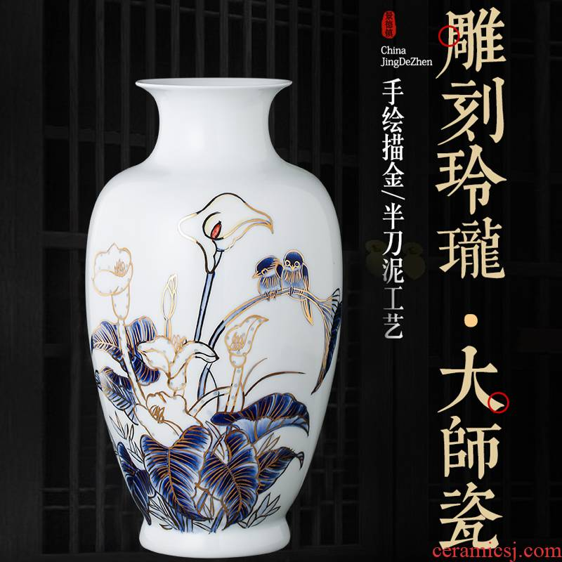Blue and white porcelain of jingdezhen ceramic hand - made exquisite see colour of new Chinese style living room rich ancient frame porcelain vase furnishing articles