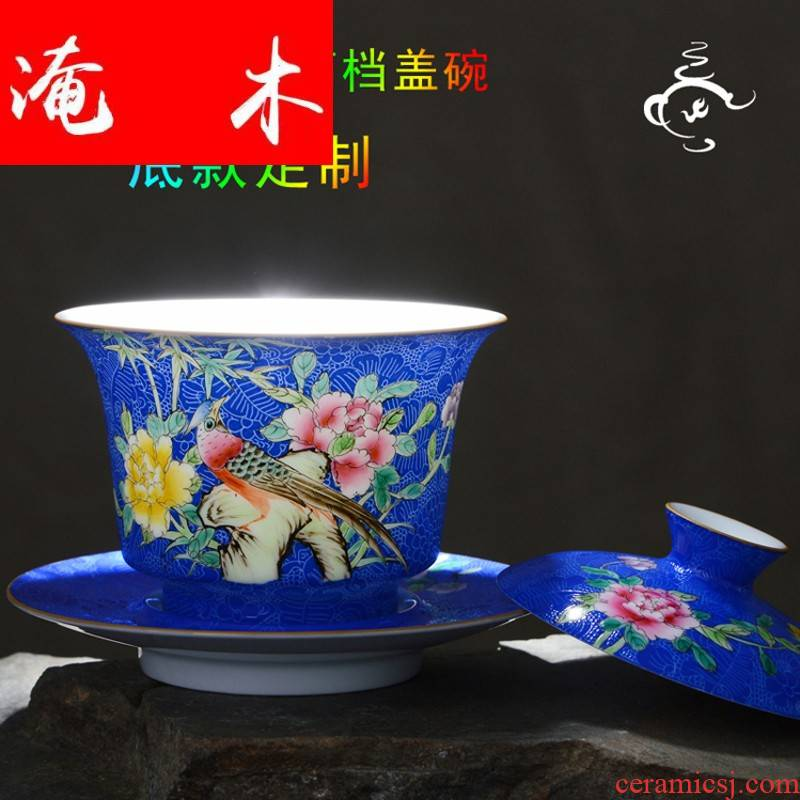 Submerged wood jingdezhen manual pick flowers tureen ceramic checking kung fu tea set hand - made paint powder enamel three to cover
