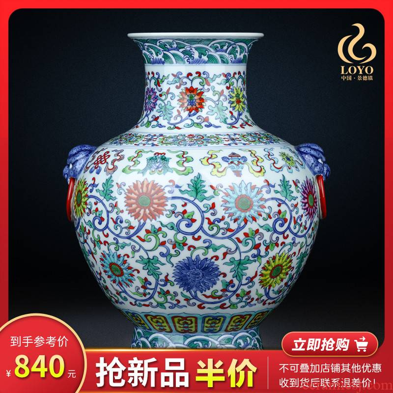 Jingdezhen ceramic vases, antique porcelain dou colored flower arranging Chinese style household TV ark adornment furnishing articles study living room