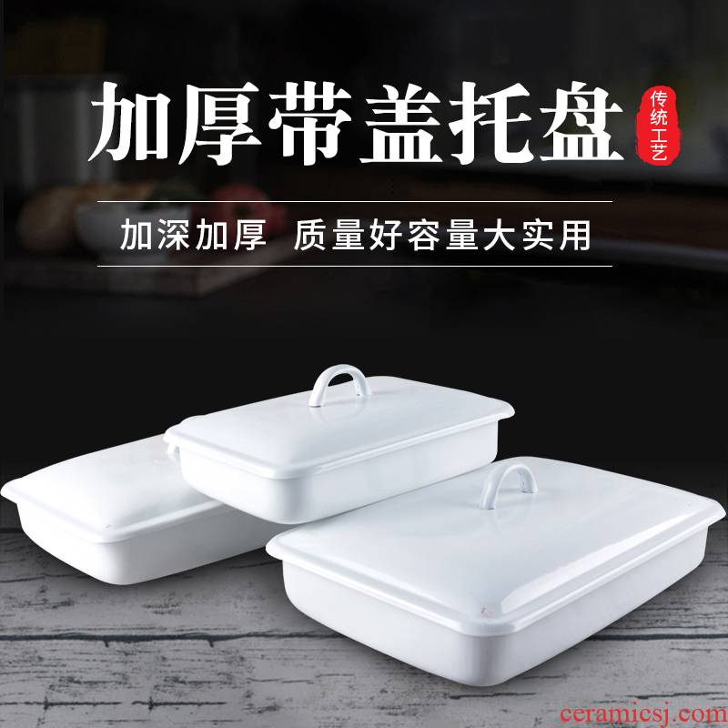 The Thick enamel tray with cover with flat rectangle plate enamel disc medical chemical plate alkali to hold