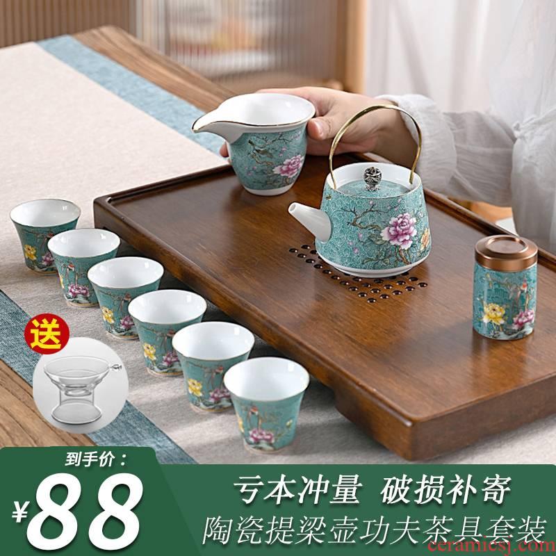 Hui shi colored enamel kung fu tea set suit household contracted tea girder pot of tea sea special ceramic tea cups