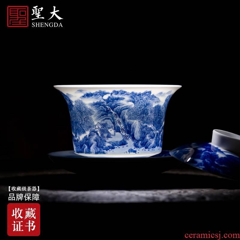 "Holy big three to tureen hand - made porcelain ceramic full work ""the pine creek recluse"" tureen all hand of jingdezhen tea service"