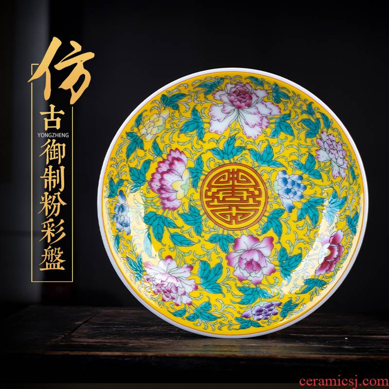 Jingdezhen antique hand - made ceramic decorative plate of the sitting room of Chinese style household enamel hang dish rich ancient frame furnishing articles