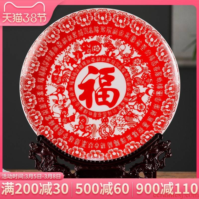 Jingdezhen ceramics red wedding gift decoration TV ark, everyone plate the sitting room porch handicraft furnishing articles