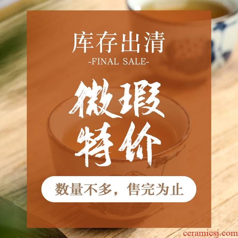 Ken shun ke the qing tail goods inventory teacup analyzes jingdezhen manual pure hand - made kongfu master cup tea tureen