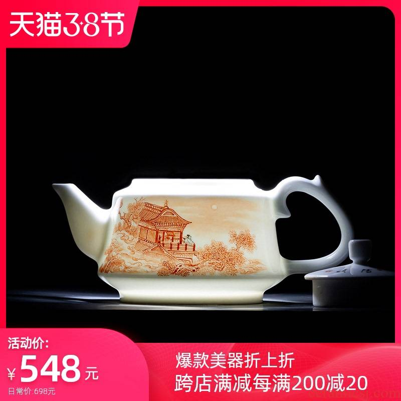 Holy big teapot hand - made ceramic kung fu alum red see colour on LouWangYue teapot teapot all hand of jingdezhen tea service