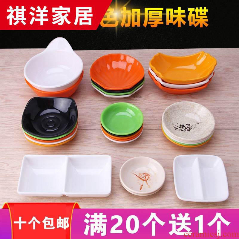 ~ white circular plastic disc disc of small dishes melamine vinegar sauce dish seasoning oil disc disc dipping sauce dish imitation porcelain.