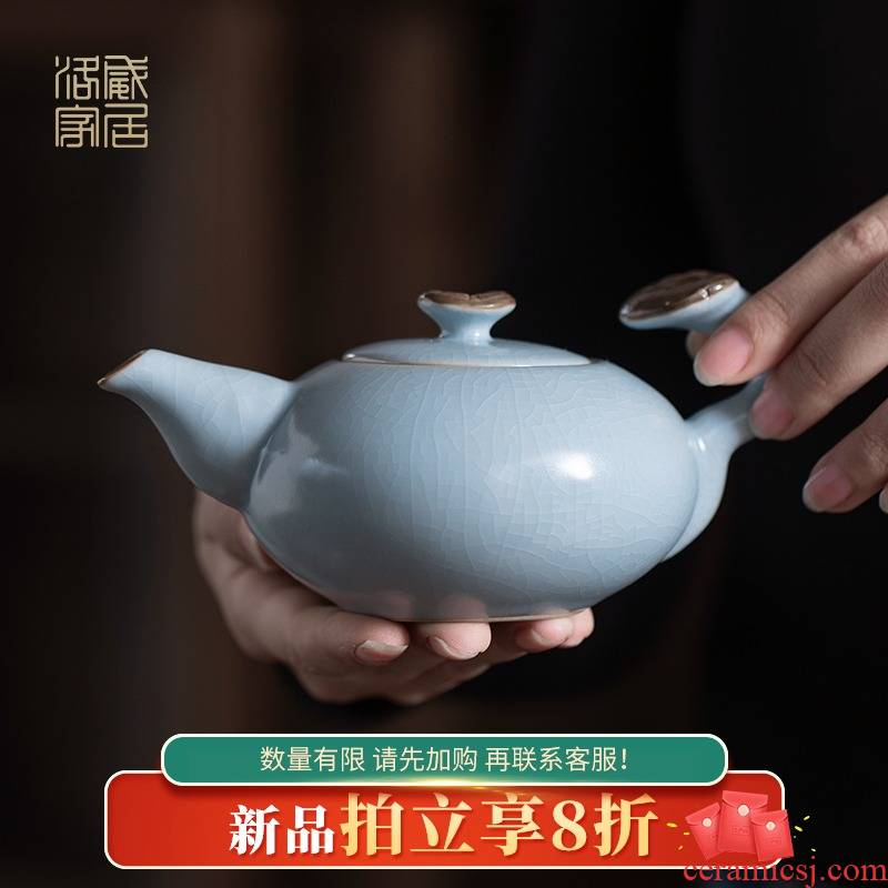 And your up ceramic teapot household contracted the teapot ice crack glaze porcelain slicing can be a single pot of kung fu tea set