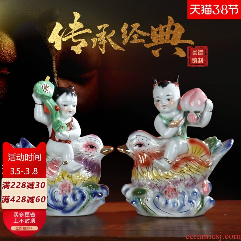Chinese pottery and porcelain fu lu shou boy small ornament porcelain doll, landscape of the sitting room the bedroom wine desktop decoration decoration