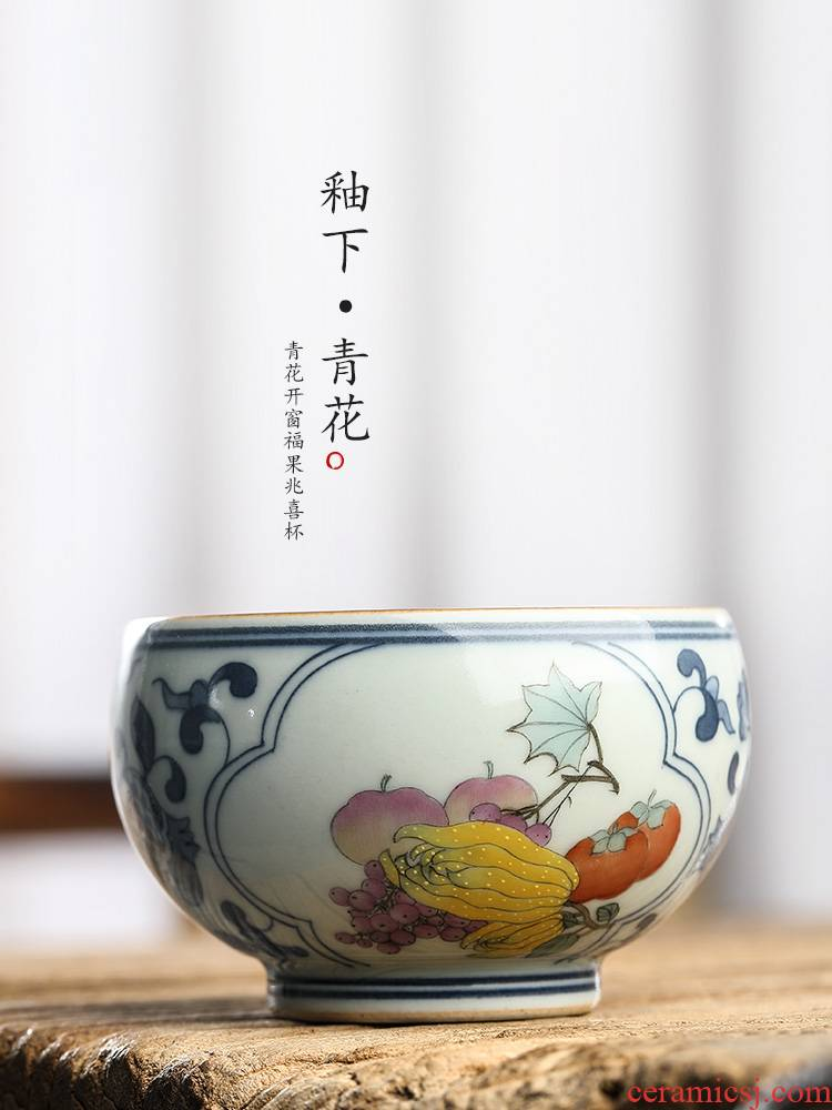 Jingdezhen porcelain kung fu tea master cup single CPU hand - made ceramic cups checking sample tea cup single use