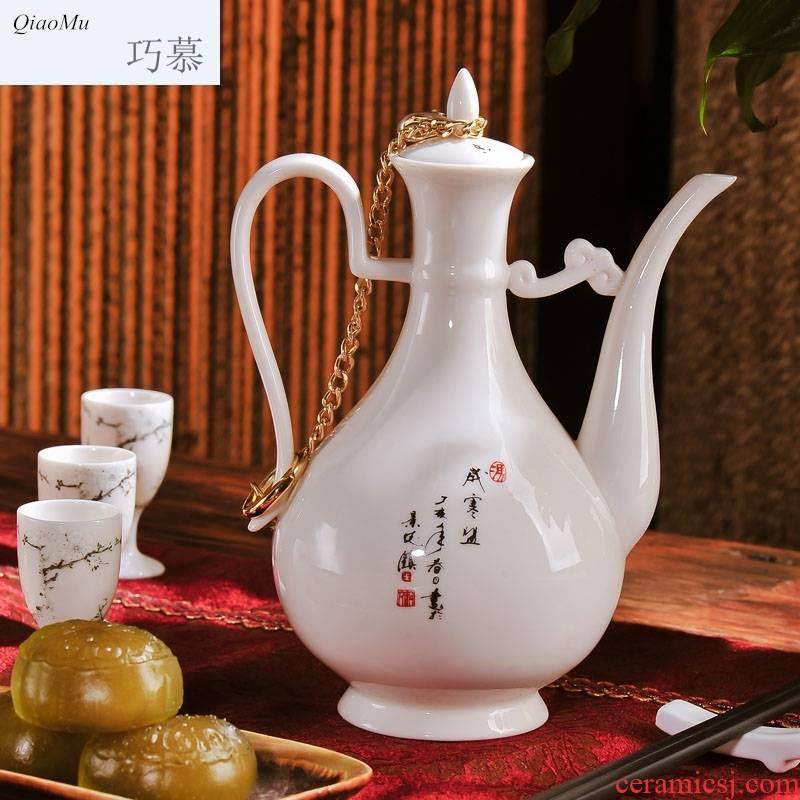 Qiao mu 11 woolly ipads China jingdezhen porcelain wine suits for liquor wine high small expressions using glass ceramics