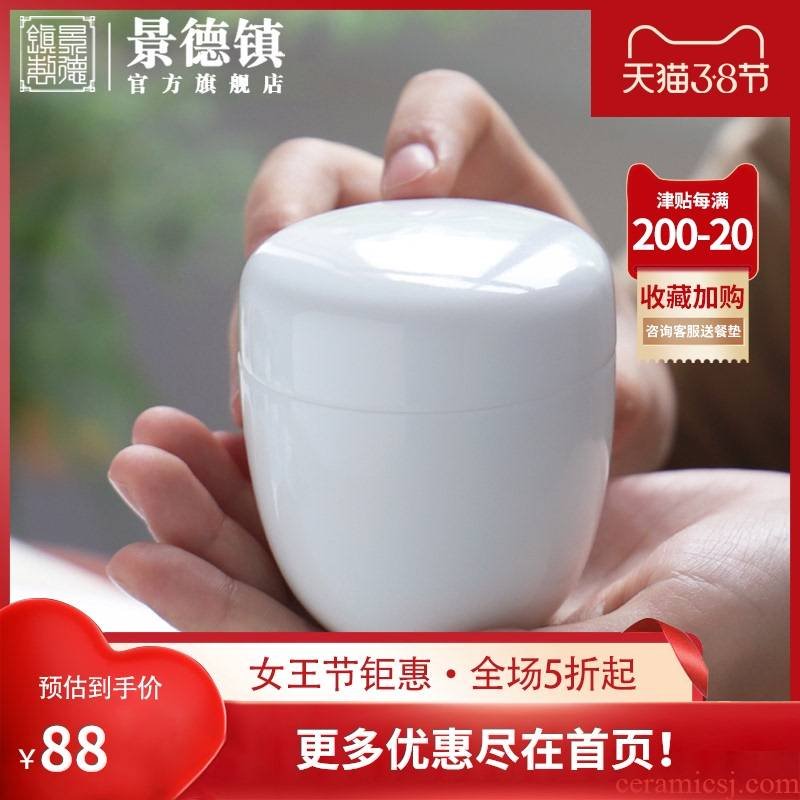 Jingdezhen flagship stores in Chinese ceramic tea pot small pure color portable tea reserviors creative mini