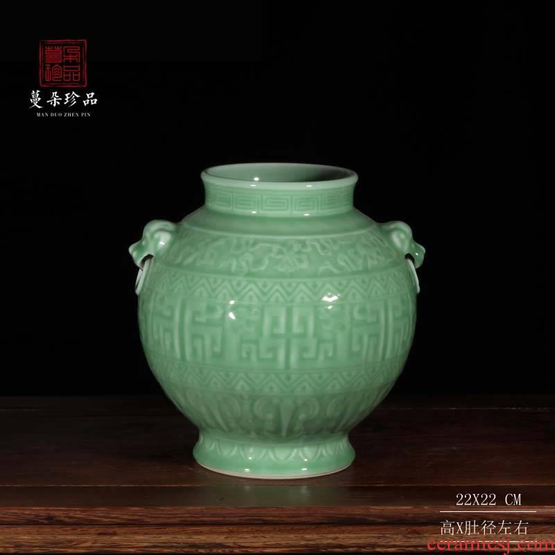 Jingdezhen high - grade celadon cover pot celadon steller vase pure color carving vase archaize ears cover tank