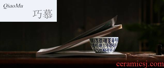 Qiao mu JYD manually draw archaize ceramic tea cup sample tea cup the qing yongzheng up Sanskrit cup sample tea cup