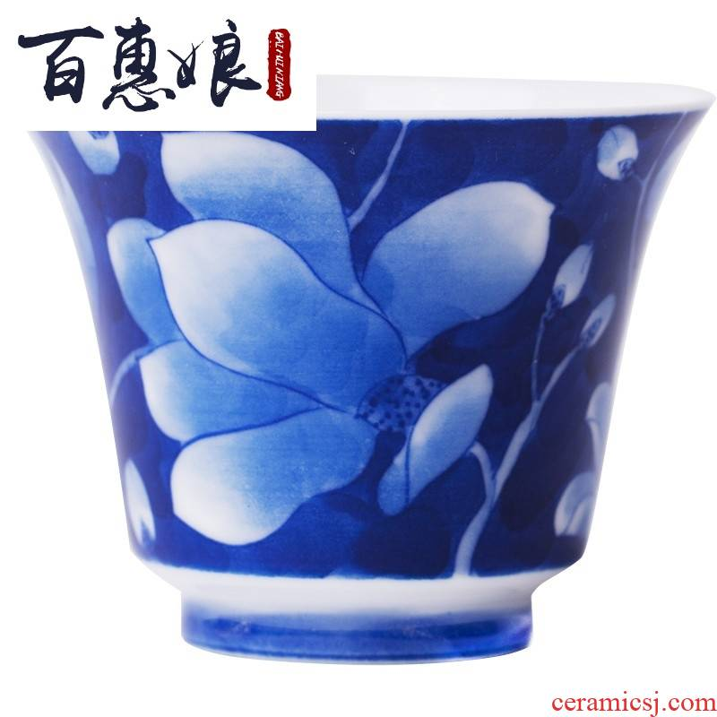 (niang night static spearmint sample tea cup hand - made the master of the blue and white porcelain cup thin foetus poly real incense ceramic cups kung fu tea set