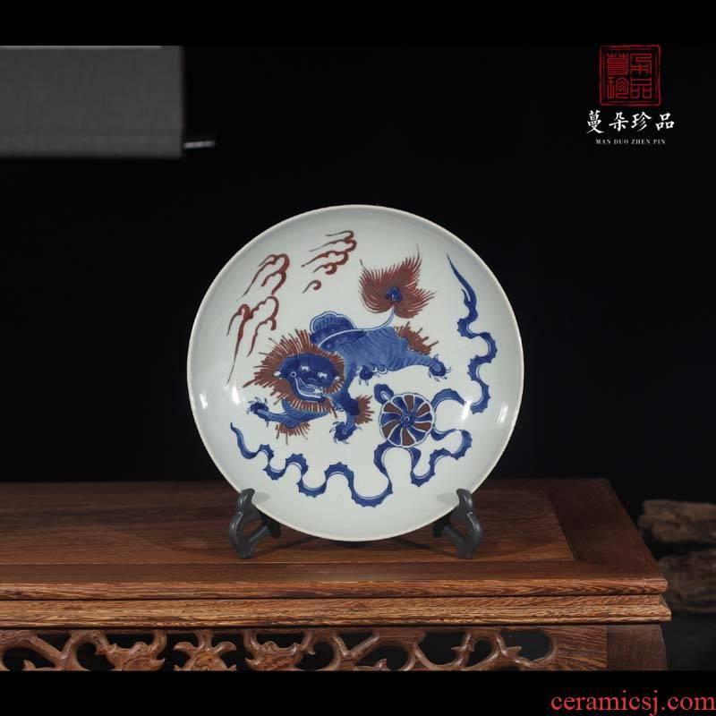 The Jingdezhen painting furnishing articles unicorn blue and white porcelain of Jingdezhen ceramic painting red lion decorative porcelain