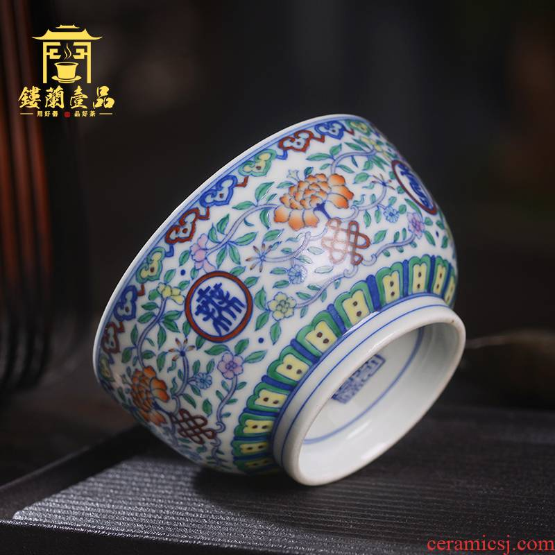Arborist kernel color bucket stays in the master cup of jingdezhen ceramic hand - made all single CPU kung fu tea tea cup