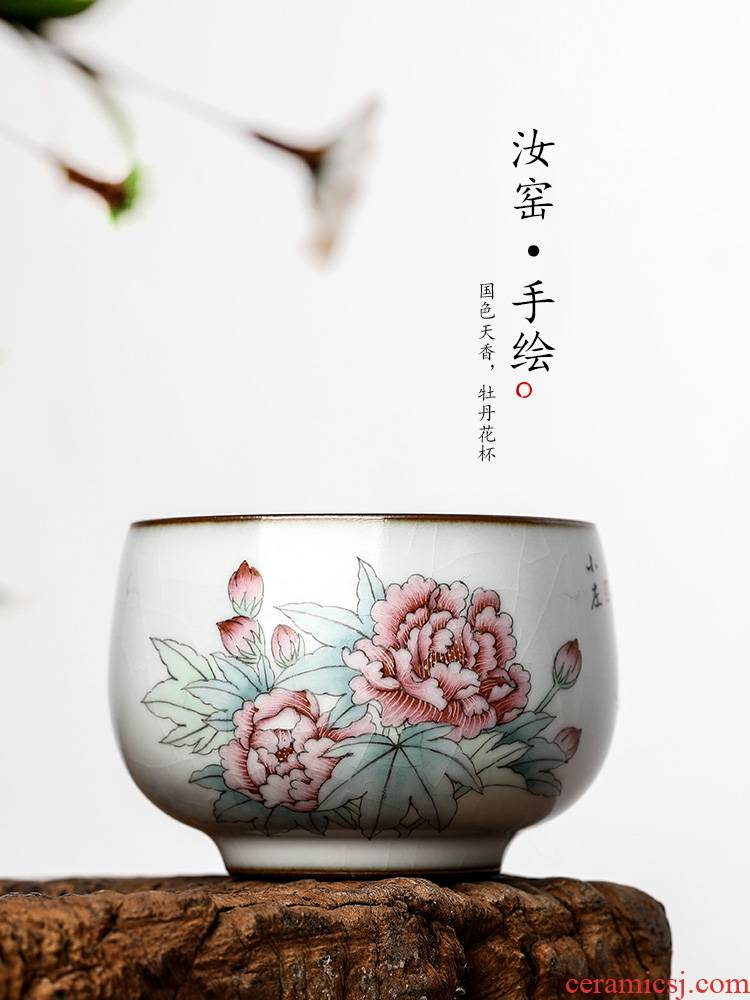 Your up master kung fu tea cup single CPU jingdezhen checking sample tea cup single hand - made peony ceramic cup