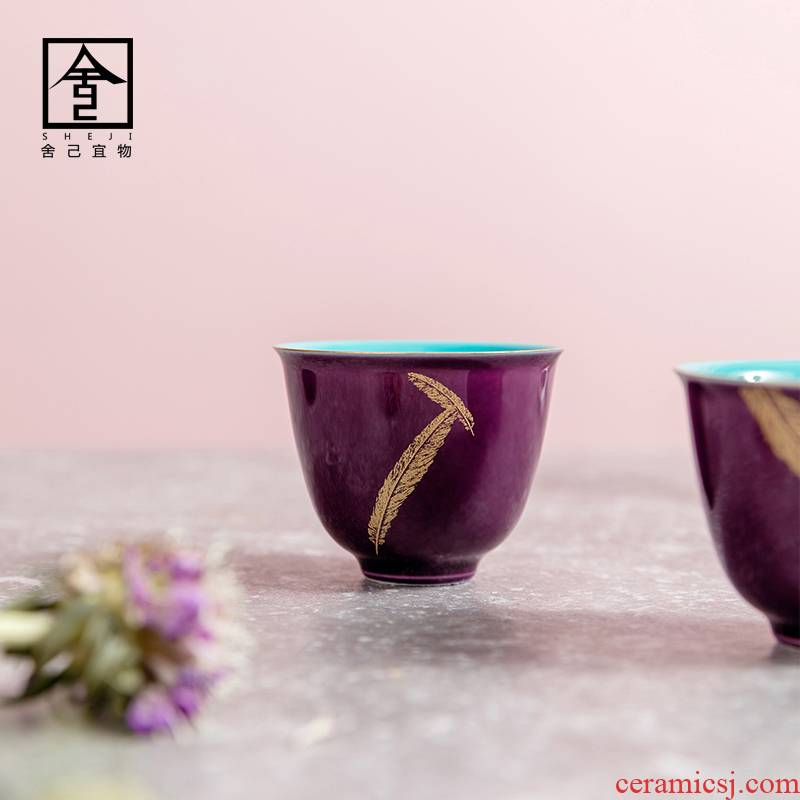 """The Self - """"appropriate material sample tea cup hot stamping characteristics of purple feathers of jingdezhen ceramic cups kung fu tea set suit small tea cups"""