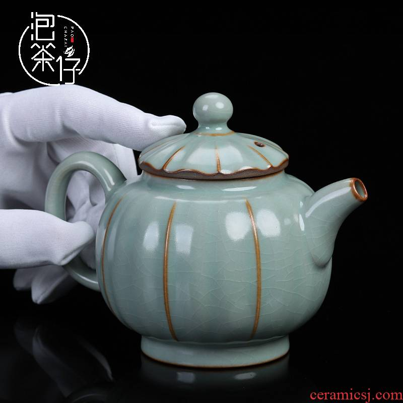 Day cyan your up tea set start big teapot single pot of ceramic teapot manual trumpet from the single Chinese style
