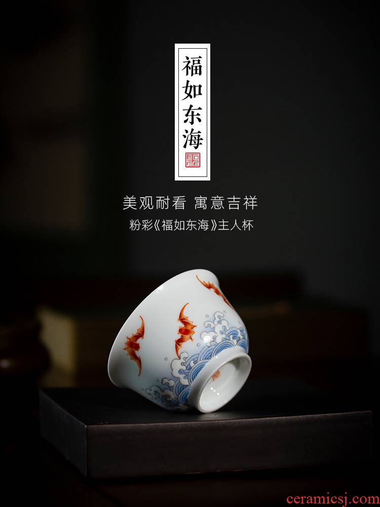 St the ceramic teacups hand - made famille rose, happiness as immense as the Eastern Sea kung fu master cup sample tea cup all hand of jingdezhen tea service