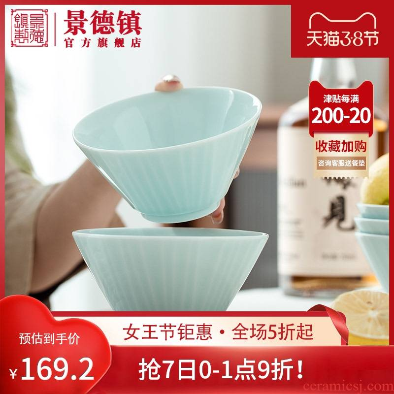 Jingdezhen flagship stores eating rice bowl with ceramic solid color hat to bowl of tableware special personal bowl of soup bowl