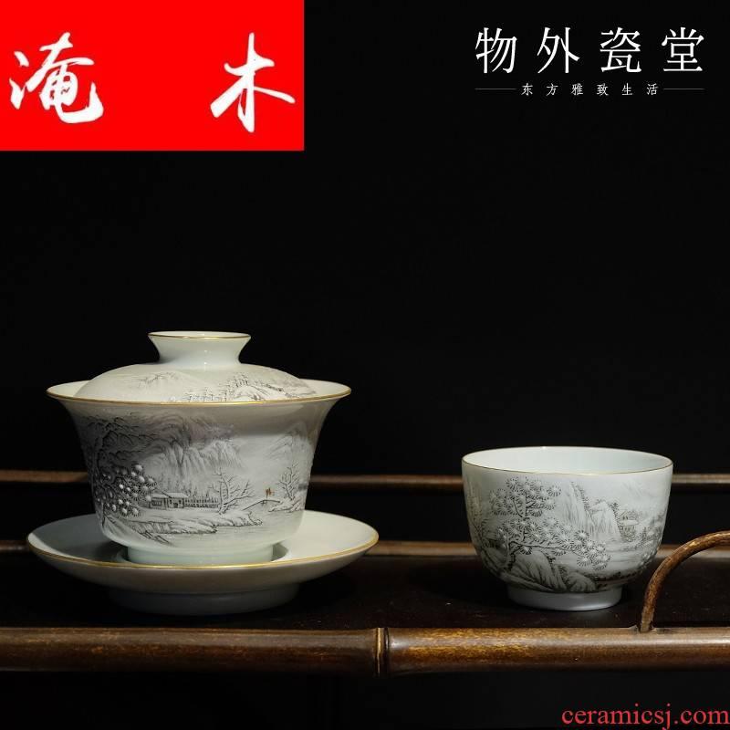 Submerged wood content of jingdezhen hand - made pastel kung fu tea set three big ceramics tea tureen lid