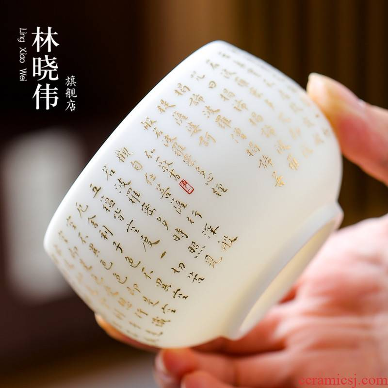 Master hong yi, worship the book dehua white porcelain suet jade porcelain heart sutra ceramic cups sample tea cup single cup cup kung fu Master