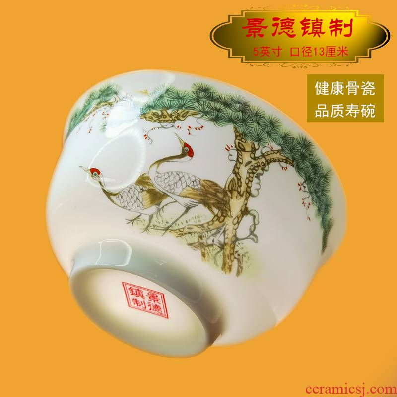 Jingdezhen porcelain longevity bowl of a single ipads 5 inch bowl Chinese style household life of always reply lettering custom old birthday