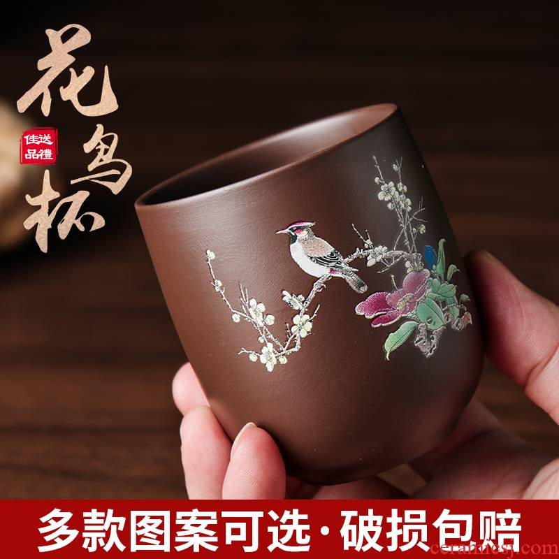 Yixing undressed ore sample tea cup large - sized purple sand tea cup kung fu tea cup single cup masters cup tea cup personal cup
