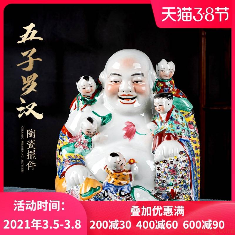 Jingdezhen ceramics characters furnishing articles of Chinese style pastel hand - made abital lohan rich ancient frame creative sitting room adornment