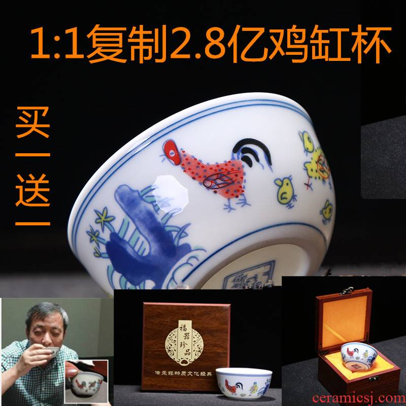 Chenghua color bucket cylinder cup chicken little teacups only master kung fu tea tea cups of jingdezhen ceramics glass bowl
