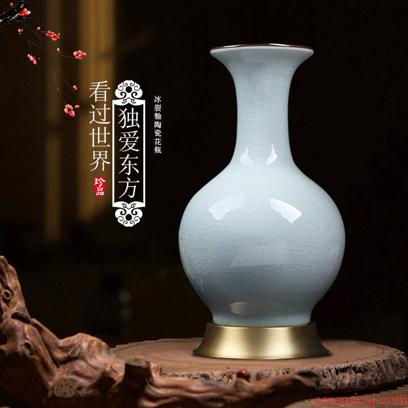 Archaize crack of jingdezhen ceramics glaze vase modern home furnishing articles of new Chinese style porch sitting room vases, flower implement