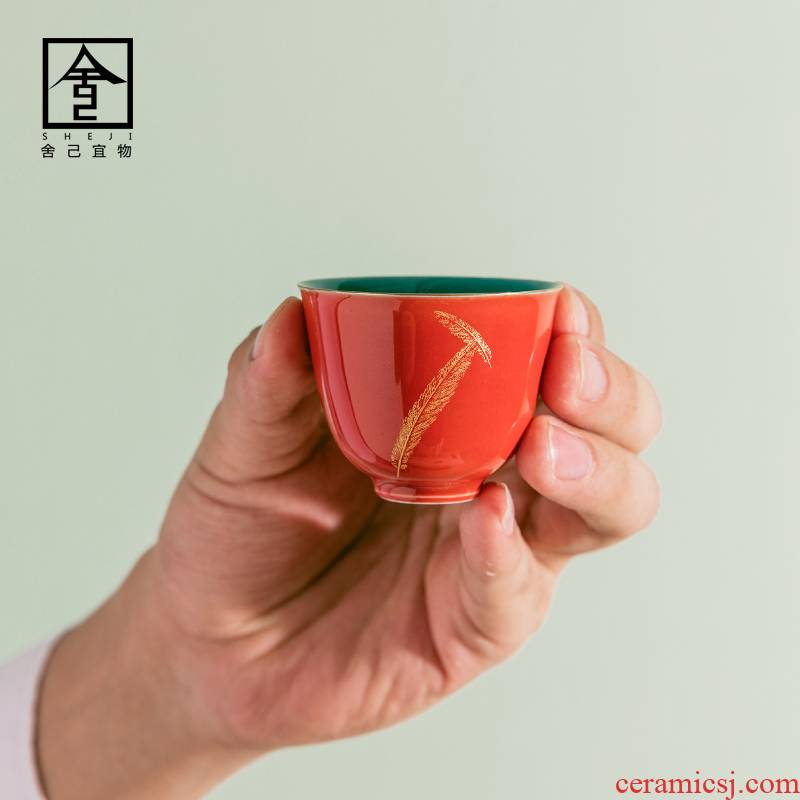 """The Self - """"appropriate content hot stamping sample tea cup feathers jing red cup of jingdezhen ceramic cups kung fu tea set"""