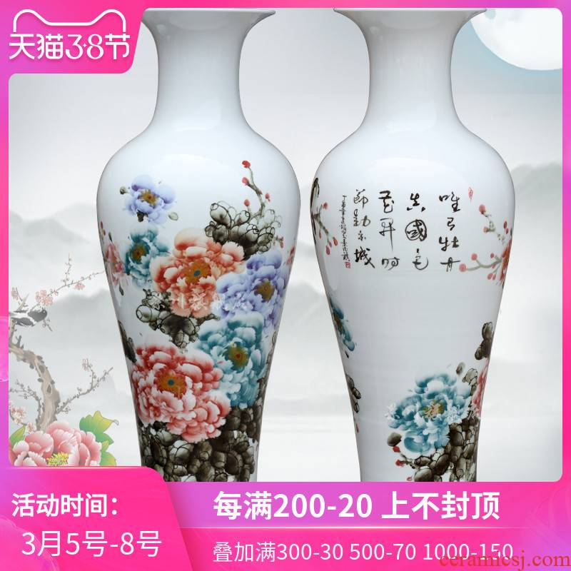 Jingdezhen ceramic hand - made enamel vase peony flower arranging landing big home sitting room is the only thing, the study of Chinese style furnishing articles