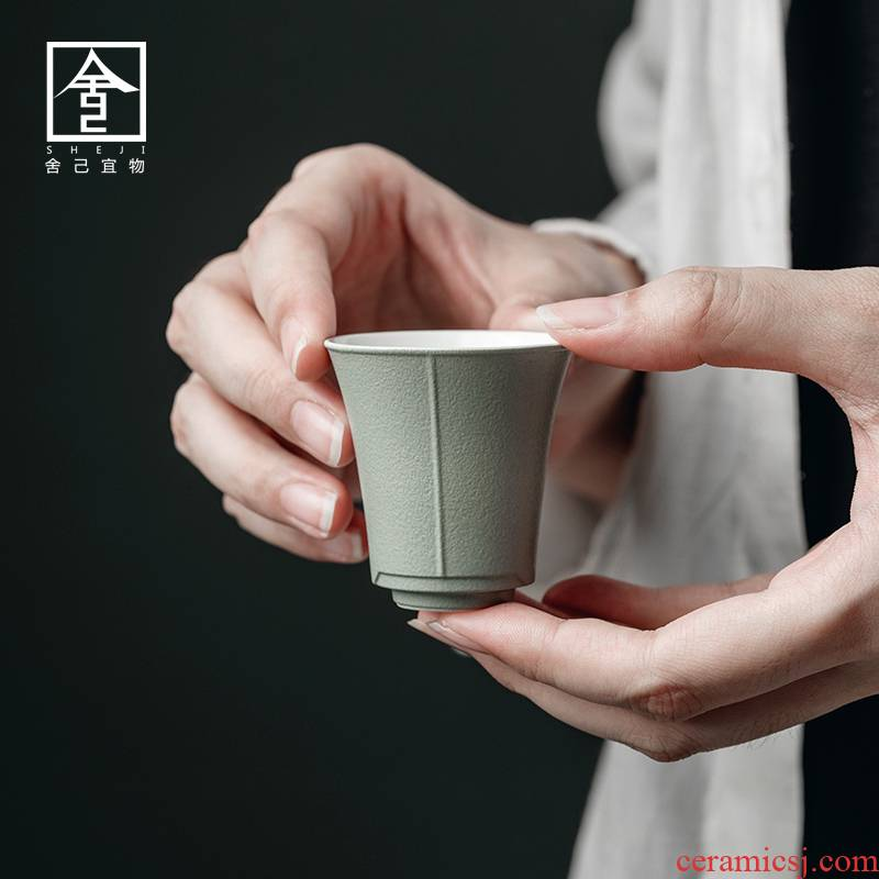"The Self - ""appropriate material sample tea cup noggin kung fu contracted and I ceramic tea cups tea tea set suit Japanese"