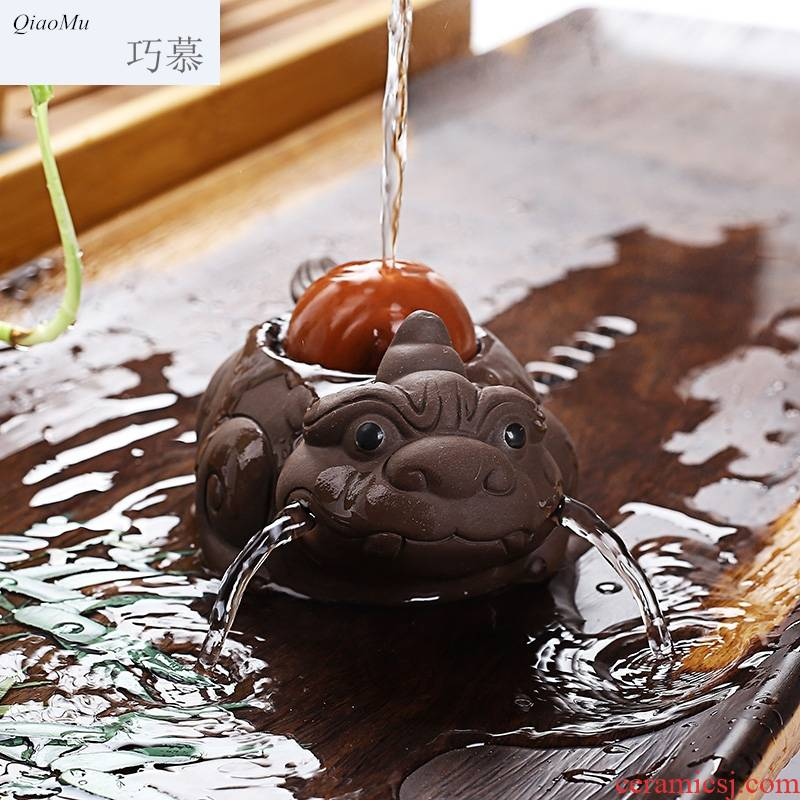 Qiao mu purple sand tea water pet lucky the mythical wild animal and fortunes play ball tea accessories kung fu tea tea accessories