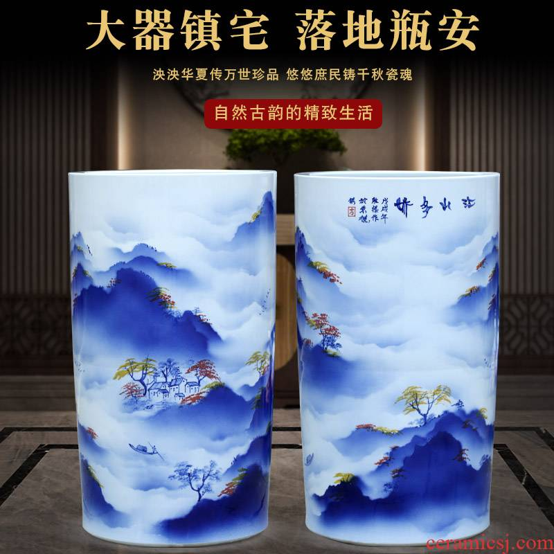 Jingdezhen ceramics hand - made jiangshan jiao quiver more home sitting room ground vase study calligraphy and painting circle axis is received