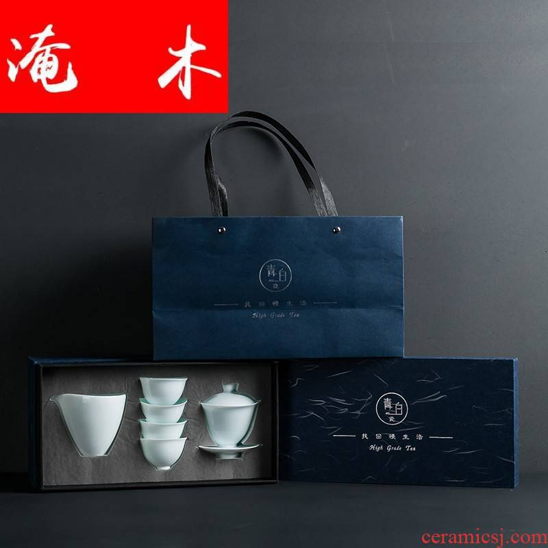Submerged wood set of Japanese contracted them small tureen a pot of four cups of tea taking Mid - Autumn festival kung fu tea logo