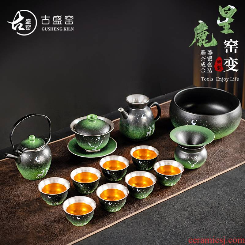 The ancient sheng up visitor tasted silver gilding ceramic kung fu tea set of a complete set of household enamel see colour silver tureen teapot teacup suits for