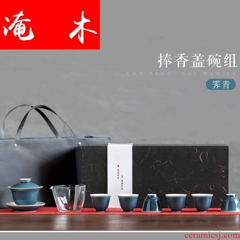 The Set of flooded jingdezhen wood color glaze ji the qing tureen kung fu tea Set large tureen cup gift boxes logo