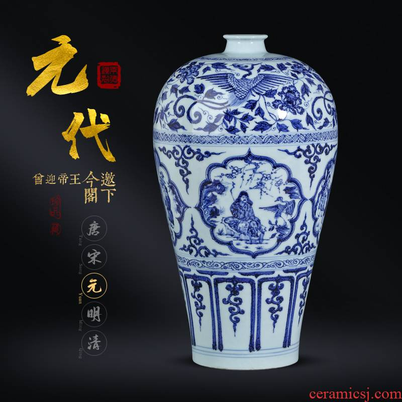 Imitation and name yuan blue and white figure four love mei bottles of jingdezhen ceramics hand - made Chinese sitting room adornment is placed by hand