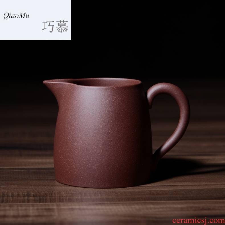 Qiao mu CMJ kung fu tea set reasonable yixing purple sand cup tea taking ground zero with large points of tea, tea sea purple clay