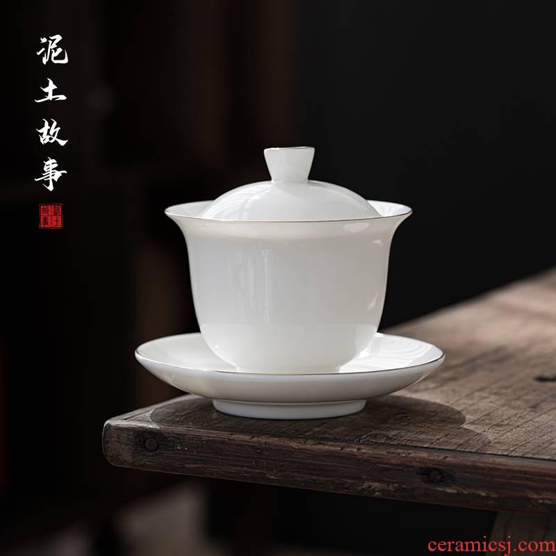 Dehua thin body three tureen individual worship only make tea cup suet jade ceramic tea set with cover is not hot