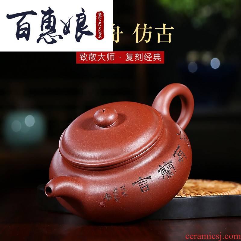 (niang yixing Gu Jingzhou are it for antique pot of pure manual a factory the original purple clay household kung fu tea