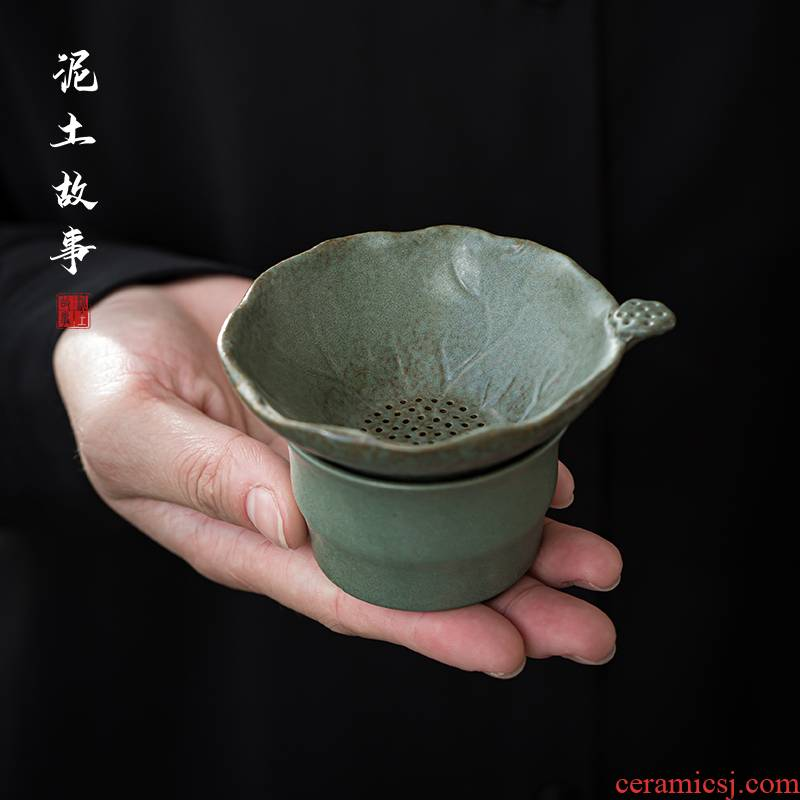 Hand made) set fair keller of tea filter creative ceramic filter tea accessories tea strainer teapot teacup