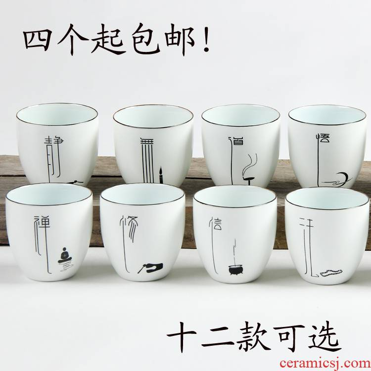 Ceramic cups kung fu tea set of blue and white porcelain up master cup a cup liquor cup 2 two cups half cup