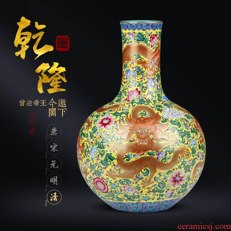 Archaize the qing qianlong emperor up see colour enamel wear flower dragon tree porch place jingdezhen porcelain vase